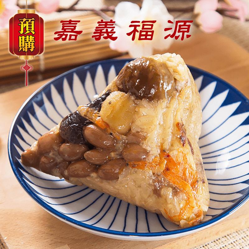 福源櫻花蝦干貝肉粽禮盒,限時6.9折,請把握機會搶購!