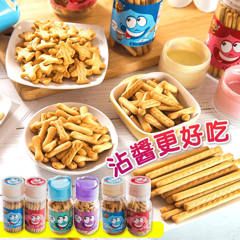 HAMU造型沾醬酥脆餅乾,今日結帳再打85折!
