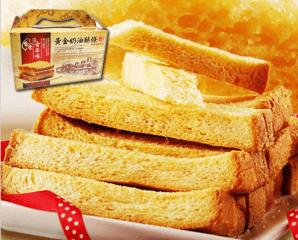 鐵道懷舊黃金奶油酥條,限時7.0折,今日結帳再享加碼折扣