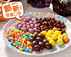 泰國人氣巧克力豆系列,限時7.1折,今日結帳再享加碼折扣