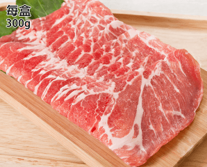 台灣本產梅花豬火鍋肉片,限時5.8折,今日結帳再享加碼折扣