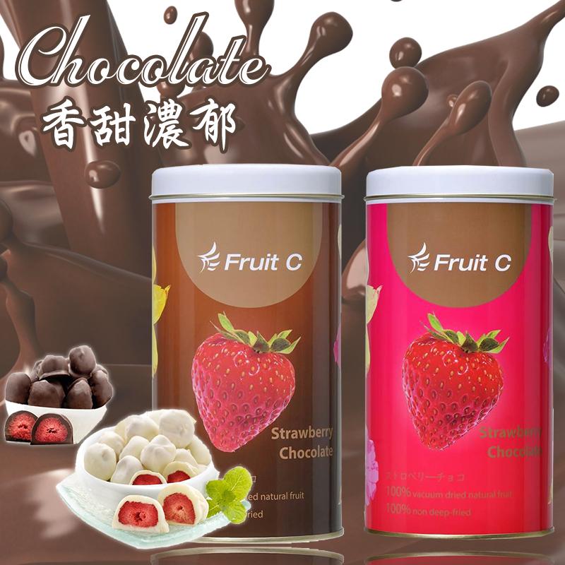馬湛農場草莓巧克力禮盒,限時5.1折,請把握機會搶購!