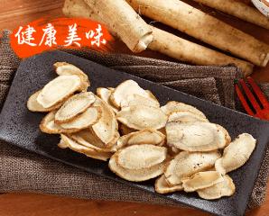 台灣嚴選天然牛蒡香脆片,限時4.0折,今日結帳再享加碼折扣