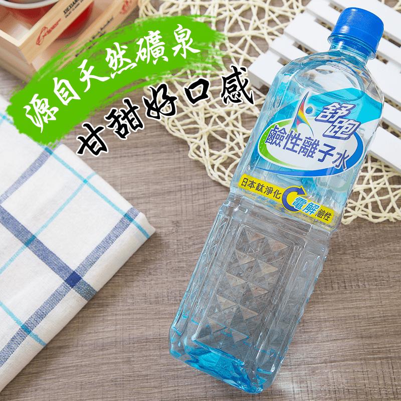 【舒跑】鹼性離子水,限時5.4折,請把握機會搶購!