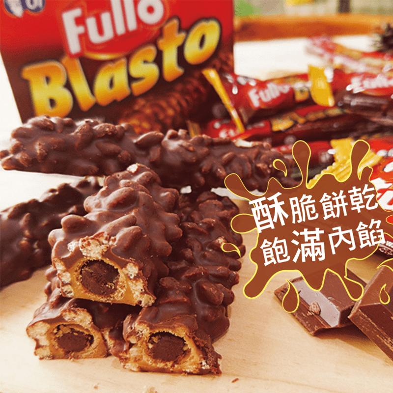 Fullo大魔法巧克力棒,本檔全網購最低價!