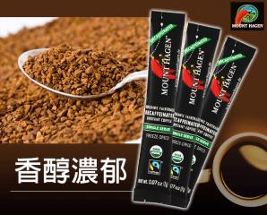 有機低咖啡因即溶咖啡粉,限時4.0折,今日結帳再享加碼折扣