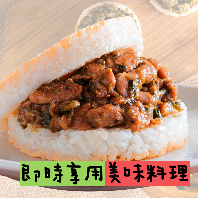 【紅龍】米漢堡組合,今日結帳再打85折!