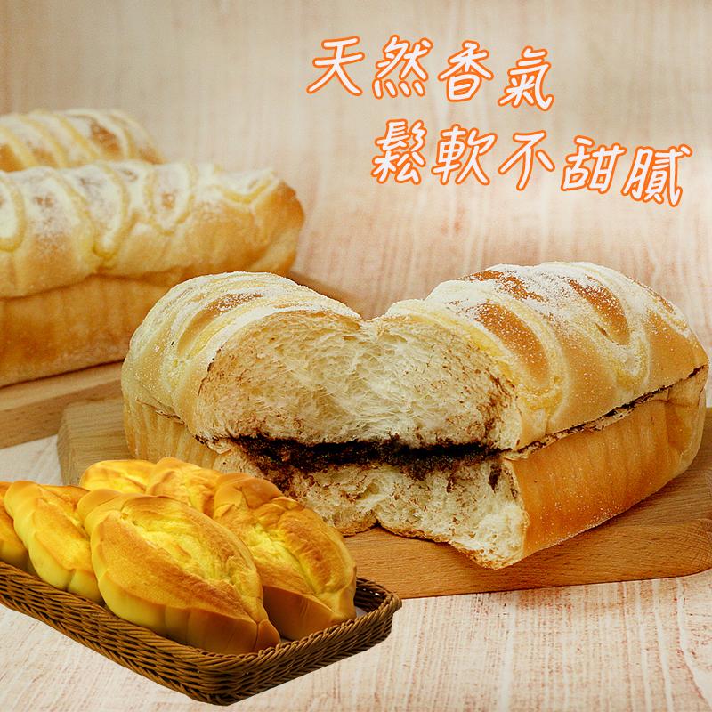 【奧瑪烘焙】pan柴奶露麵包海鹽羅宋,限時破盤再打82折!