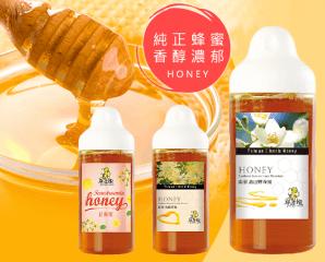 尋蜜趣台灣極品蜂蜜系列,限時6.6折,今日結帳再享加碼折扣