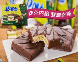韓國海太抹茶黑森林蛋糕,限時8.6折,今日結帳再享加碼折扣