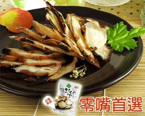 韓國勁道烤魷魚腳系列,今日結帳再打85折