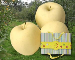 日本青森金星蘋果禮盒,限時5.1折,今日結帳再享加碼折扣
