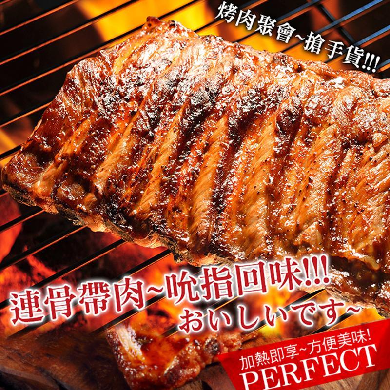 大份量BBQ燒烤豬肋排,限時破盤再打8折!