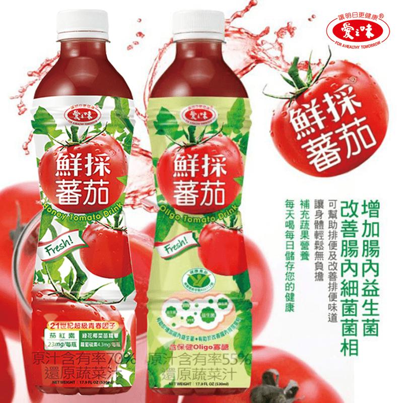 【愛之味】鮮採蕃茄汁,限時5.7折,請把握機會搶購!
