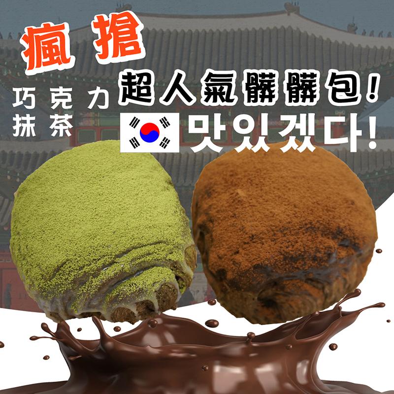 韓國超人氣瘋搶髒髒包,今日結帳再打85折!