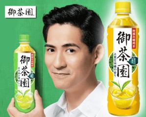 御茶園特撰日式冰釀綠茶,限時6.5折,請把握機會搶購!