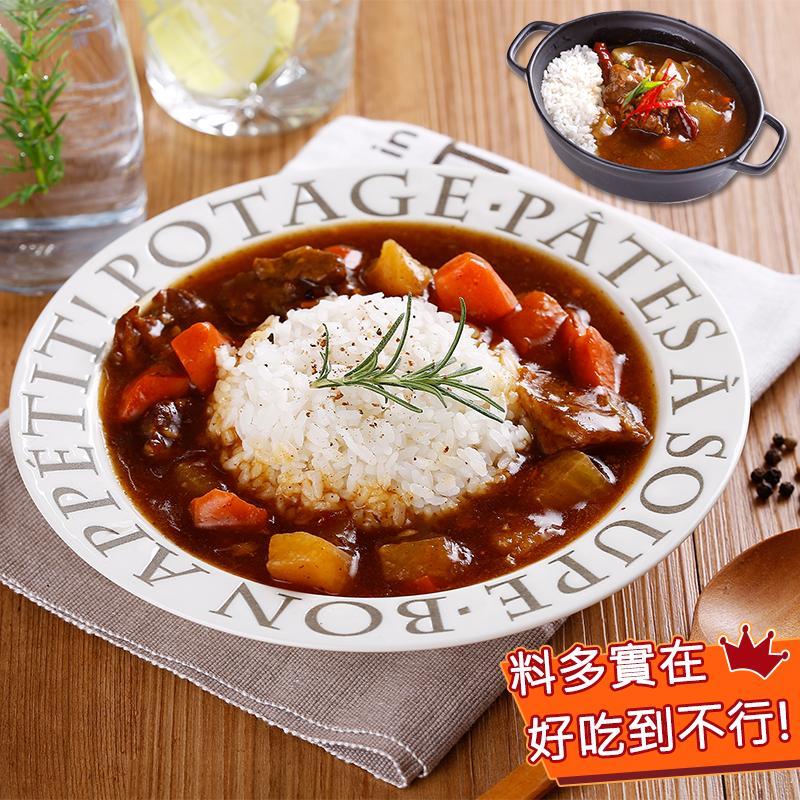 快樂大廚美味調理包任選,本檔全網購最低價!