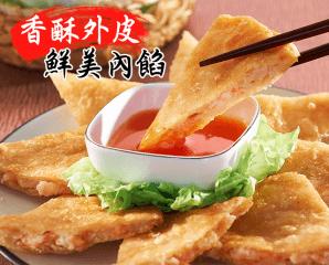皇宮香酥厚實月亮蝦餅,限時5.9折,請把握機會搶購!