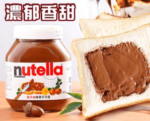 Nutella榛果可可醬,限時6.5折,今日結帳再享加碼折扣