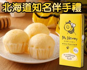 Mr. Honey蜂蜜蛋糕禮盒,限時7.7折,今日結帳再享加碼折扣