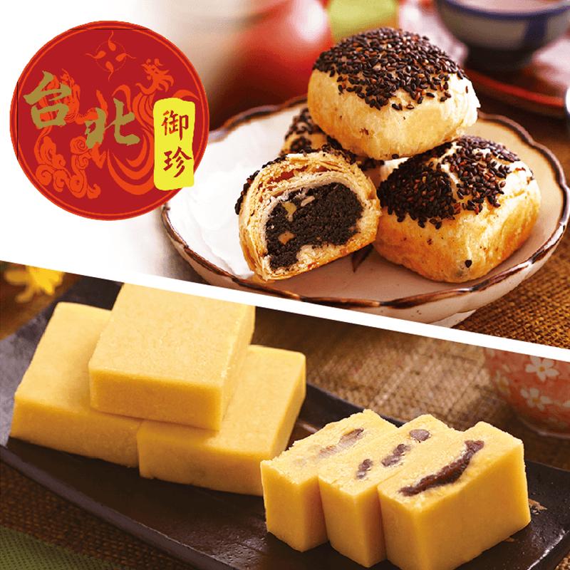原味綠豆黃跟芝麻椒鹽酥,限時5.4折,請把握機會搶購!