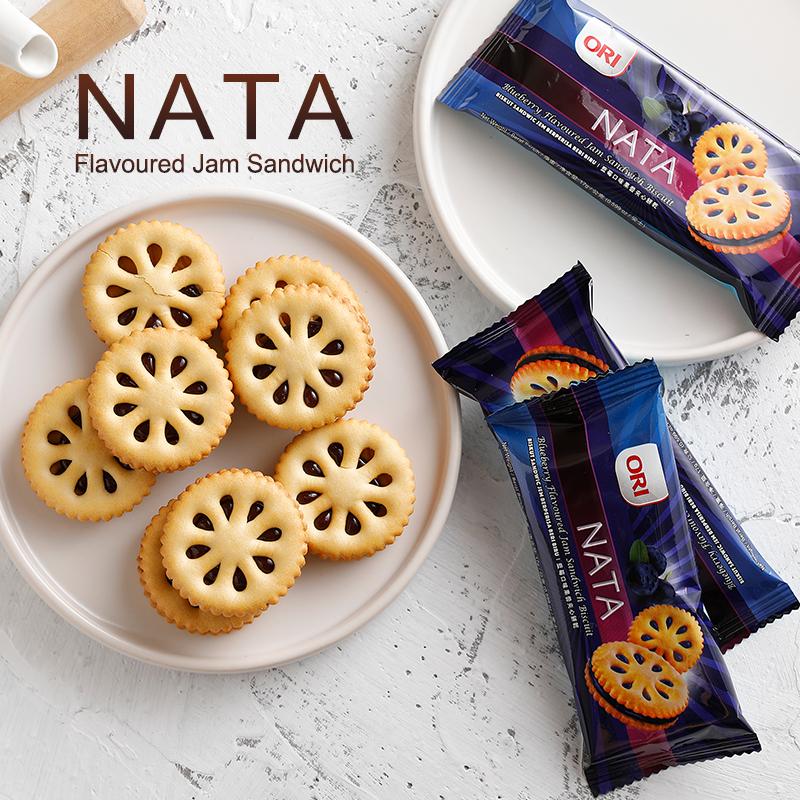 馬來西亞果醬夾心餅乾,限時4.0折,請把握機會搶購!