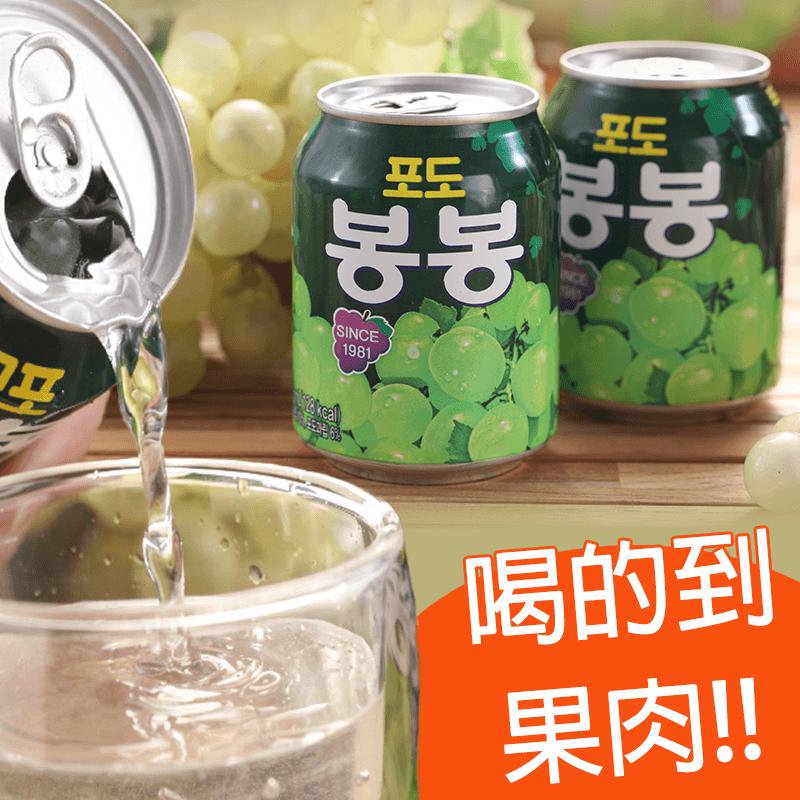 韓國原裝Haitai果肉果汁,今日結帳再打85折!