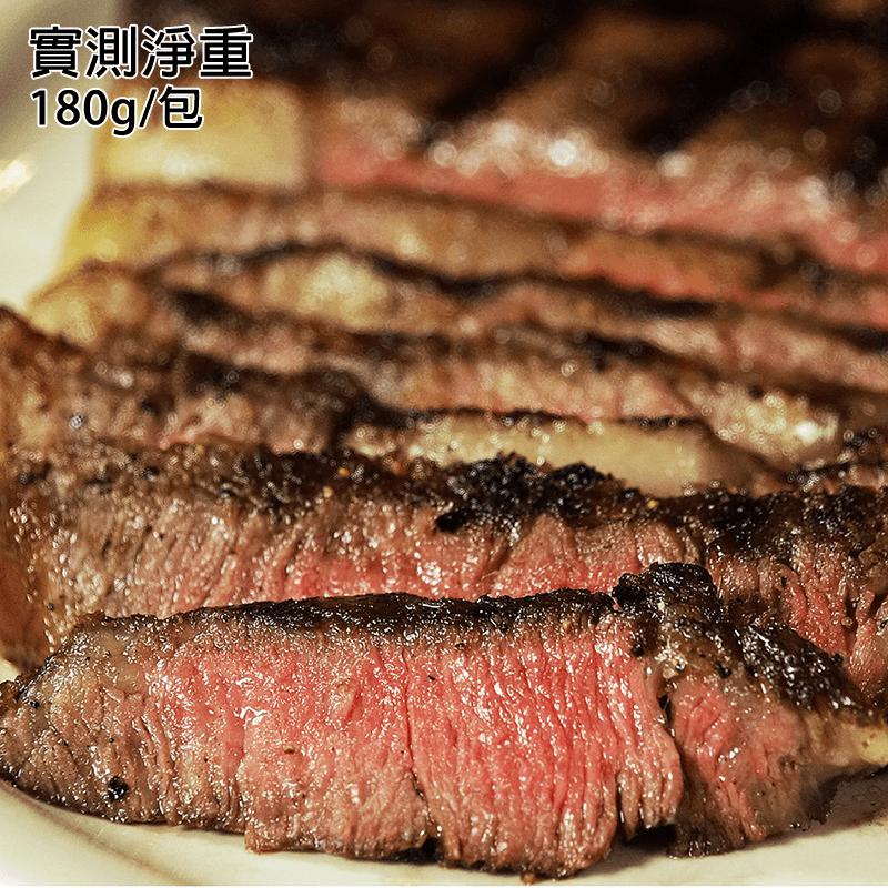 美國安格斯嫩肩美味牛排,今日結帳再打85折!