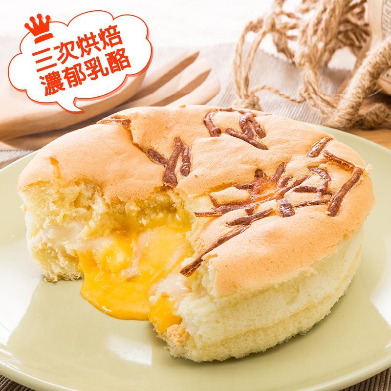 【山田村一】重焙嫩蛋糕,限時破盤再打82折!