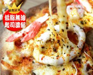 低卡脆皮義式米披薩,限時2.9折,今日結帳再享加碼折扣