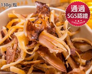 SGS韓漾鮮烤拉絲魷魚,限時5.5折,今日結帳再享加碼折扣