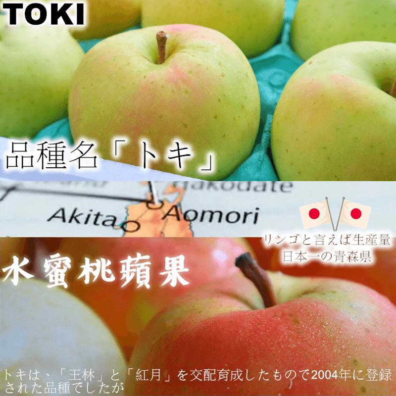 日本青森水蜜桃蘋果禮盒,本檔全網購最低價!