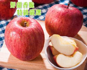 日本青森TOKI蜜蘋果,限時6.5折,今日結帳再享加碼折扣