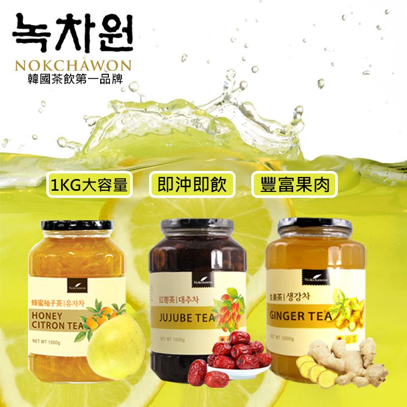綠茶園蜂蜜柚子茶系列,今日結帳再打85折!