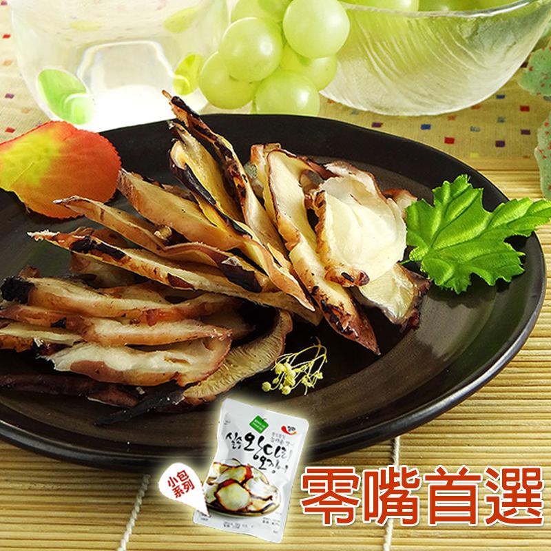 韓國勁道烤魷魚腳系列,今日結帳再打85折!