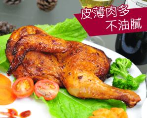 卜蜂義式鄉村鮮嫩烤半雞,限時3.6折,請把握機會搶購!