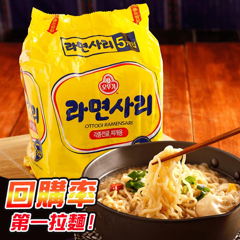 韓國不倒翁拉麵(純麵條),今日結帳再打85折!