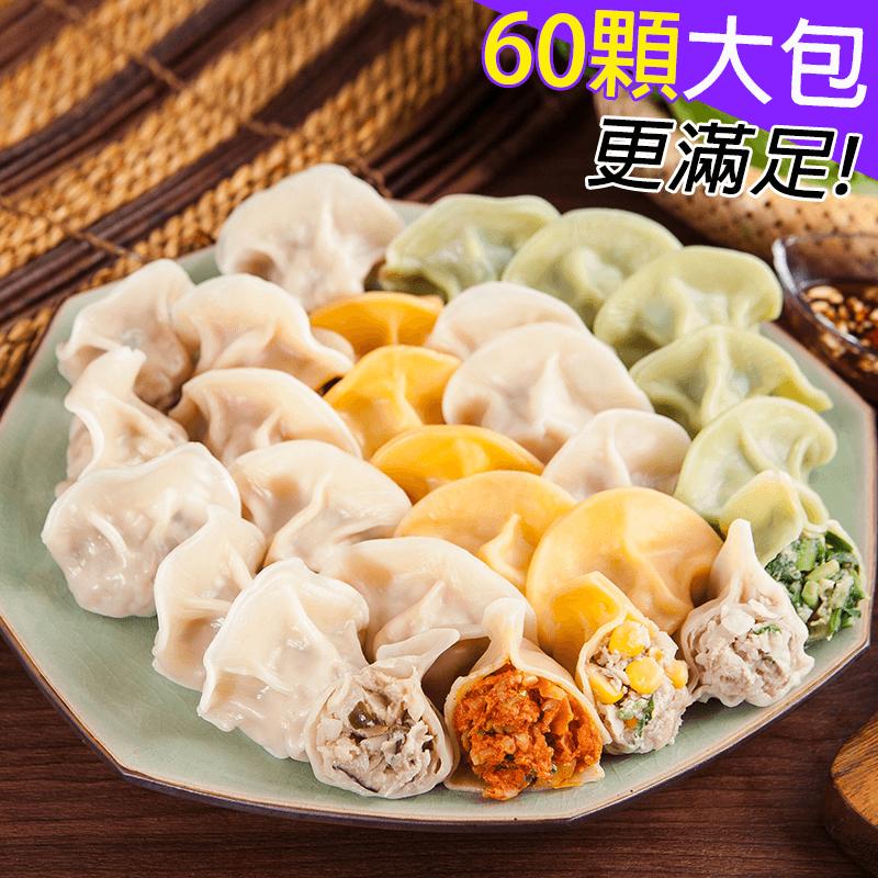四海游龙大包装手工水饺,本档全网购最低价!