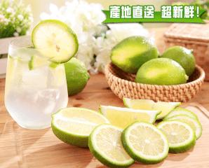 屏東特選現摘清香檸檬,限時2.5折