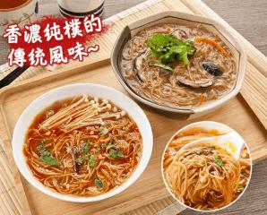 台灣素香菇/蚵仔麵線,限時5.0折,今日結帳再享加碼折扣