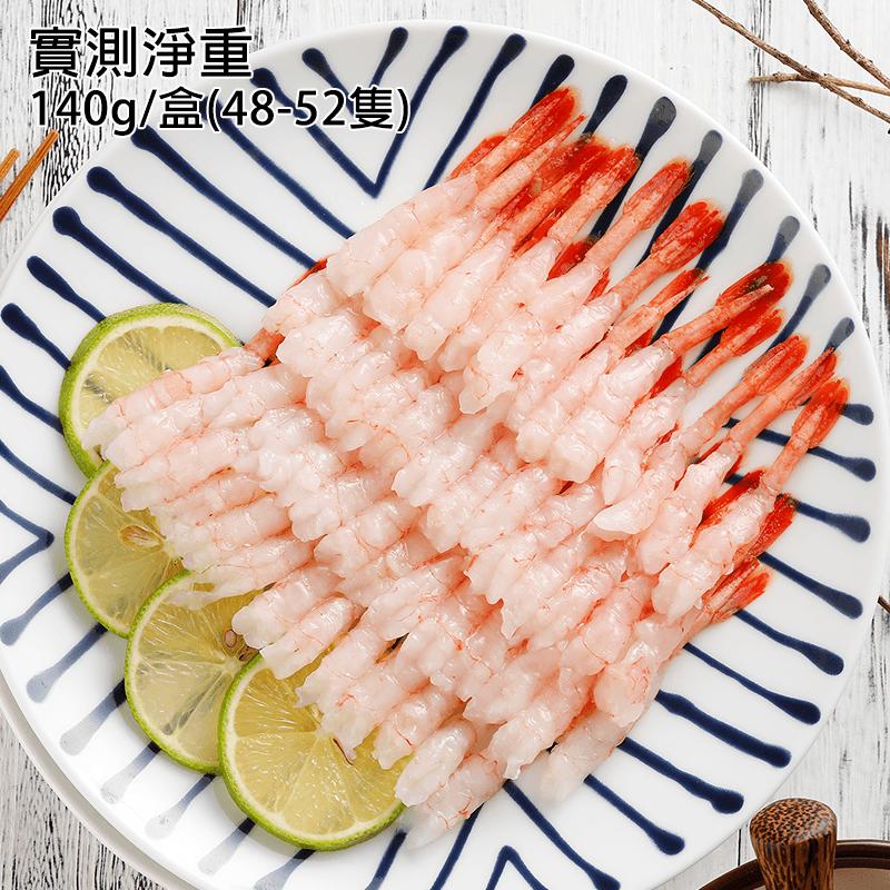 美味直送超鮮海味甜蝦,今日結帳再打85折!