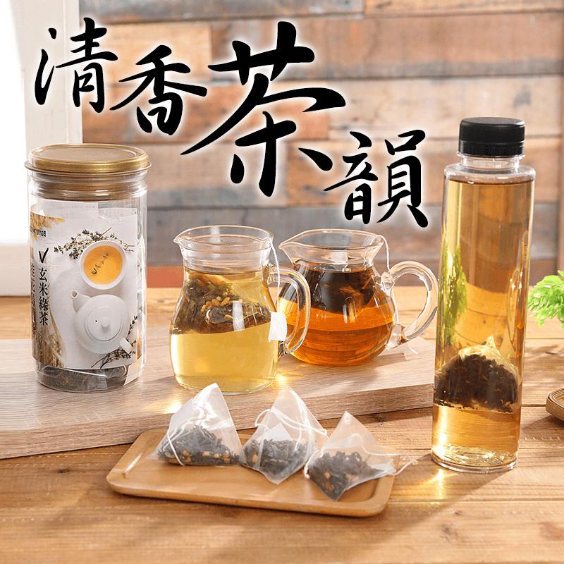 台灣冷熱雙泡原片原葉三角立體茶包,今日結帳再打85折!