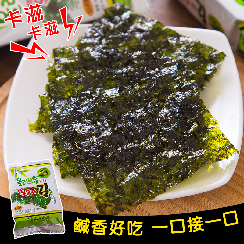 韩国岩烤薄盐橄榄油海苔,今日结帐再打85折!