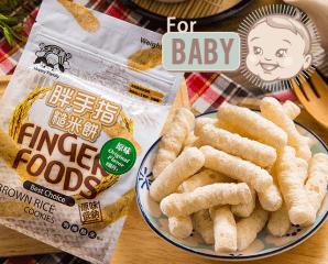 寶寶有機胖手指糙米餅,限時7.4折,今日結帳再享加碼折扣