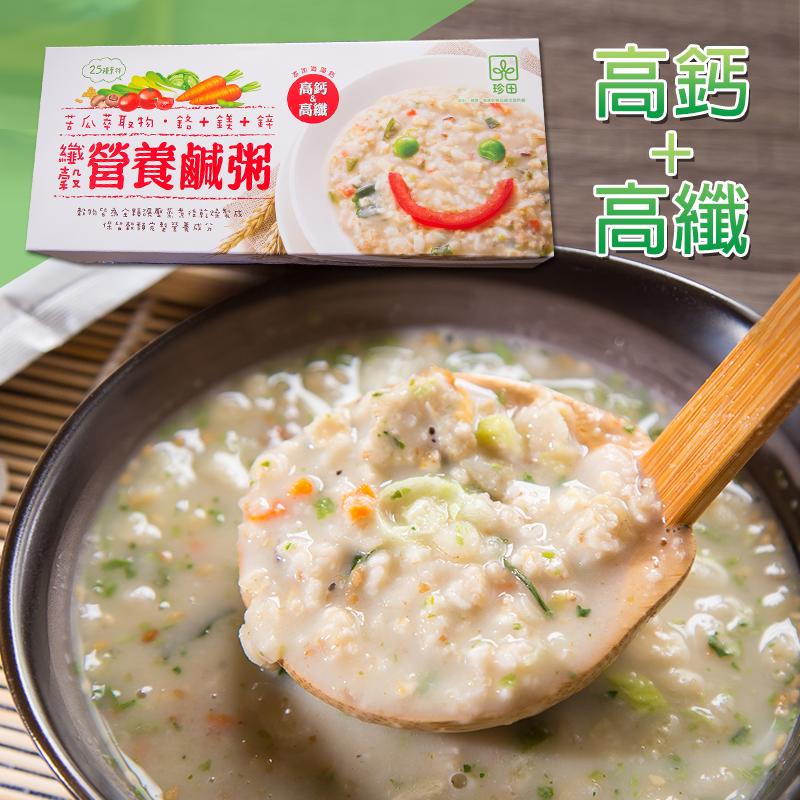 珍田纖殼高鈣營養鹹粥,本檔全網購最低價!