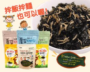 韓國香脆美味海苔酥系列,限時3.9折,今日結帳再享加碼折扣