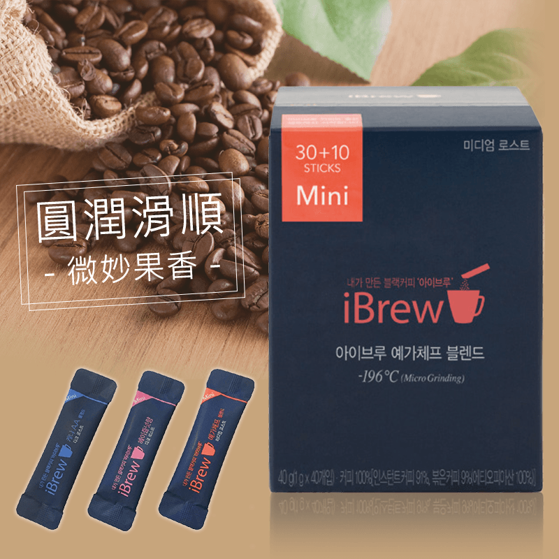 韓美肯亞AA即溶原豆咖啡,今日結帳再打85折