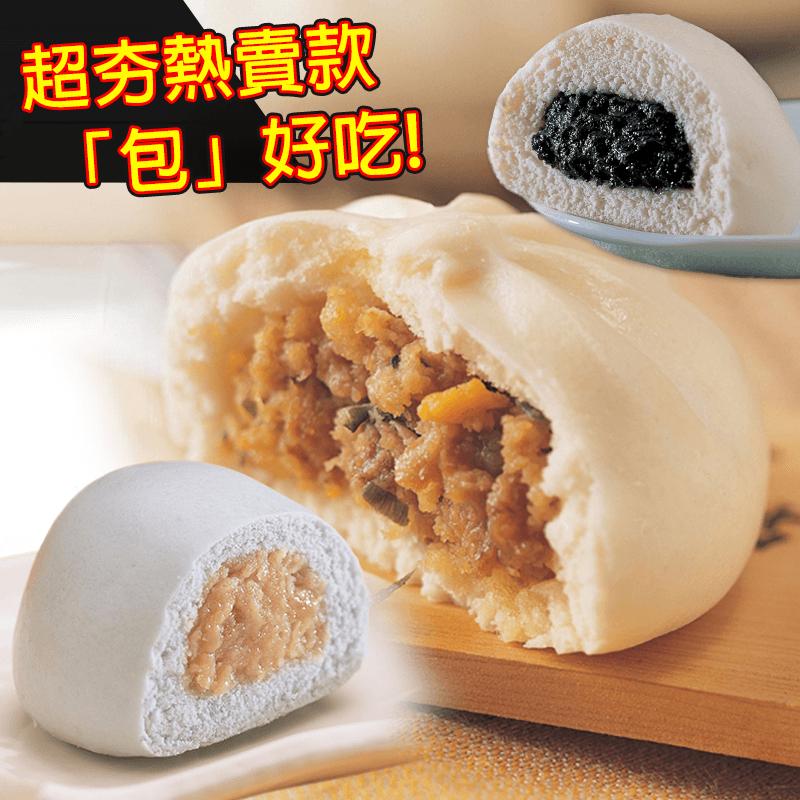 CHIMEI奇美食品經典小包子系列,限時破盤再打82折!