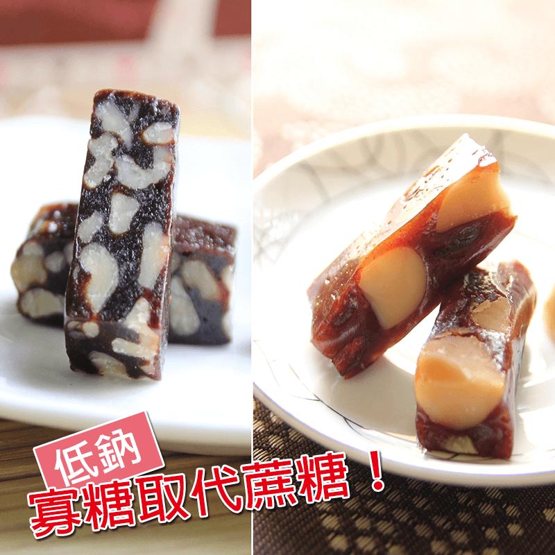 【棗糕職人】健康寡糖黑芝麻糕類禮盒,今日結帳再打85折!