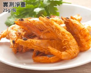 蝦蝦叫可口大尾蝦酥,限時4.5折,今日結帳再享加碼折扣
